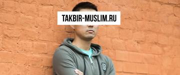 """НовинкиКостюм """"MARTI BLCK 4"""""""